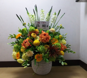 日本橋 割烹 良庭様の5周年祝い花