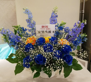 三越劇場 重留真波様の舞台『THE 面接 』出演祝い楽屋花