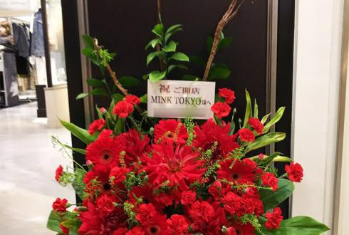 ラフォーレ原宿 MINK TOKYO様のPOP UP SHOP 開店祝い花