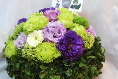 阿佐ヶ谷ロフトA 高杉未来之進様のイベント祝い楽屋花