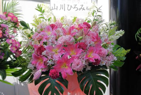 コフレリオ新宿シアター 山川ひろみ様の主演舞台公演祝いスタンド花