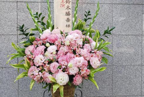 紀伊国屋ホール 鈴木勝吾様の舞台出演祝いコーンスタンド花