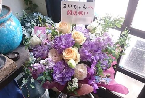 練馬 昼カラオケスナック榮様の開店祝い花