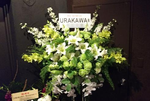 南麻布 URAKAWA様の開店祝いスタンド花