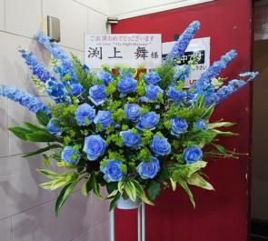 代官山UNIT 渕上舞様のライブ公演祝いスタンド花