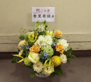 銀座 博品館劇場 香里有佐様の朗読劇出演祝い楽屋花