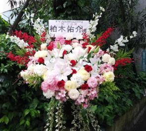 シアターグリーンBIG TREE THEATER 柏木佑介様の主演舞台「YAhHoo!!!!」公演祝いスタンド花