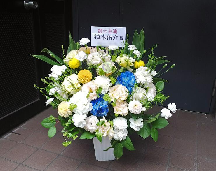 シアターグリーンBIG TREE THEATER 柏木佑介様の主演舞台「YAhHoo!!!!」楽屋花