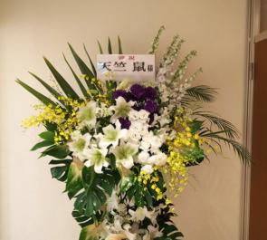 ルミネtheよしもと イ天竺鼠様のお笑い単独ライブスタンド花