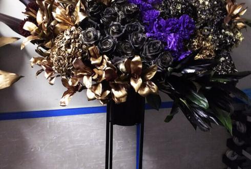 品川ザ・グランドホール 宮本充様のイベント出演祝いスタンド花