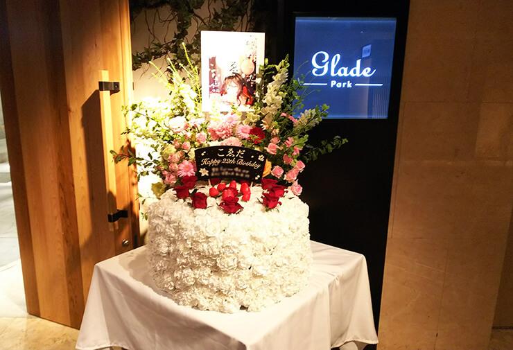 新宿GladePark こゑだ様のバースデーイベント フラワーケーキ