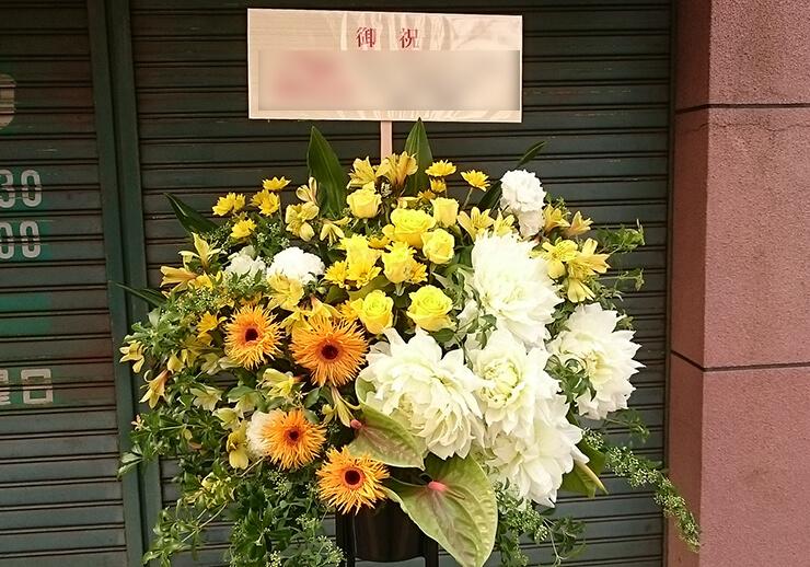 川口総合文化センター 入社式 黄色オレンジ系スタンド花