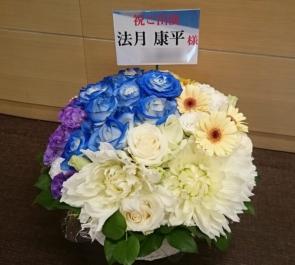 東京芸術劇場 法月康平様のミュージカル出演祝い楽屋花