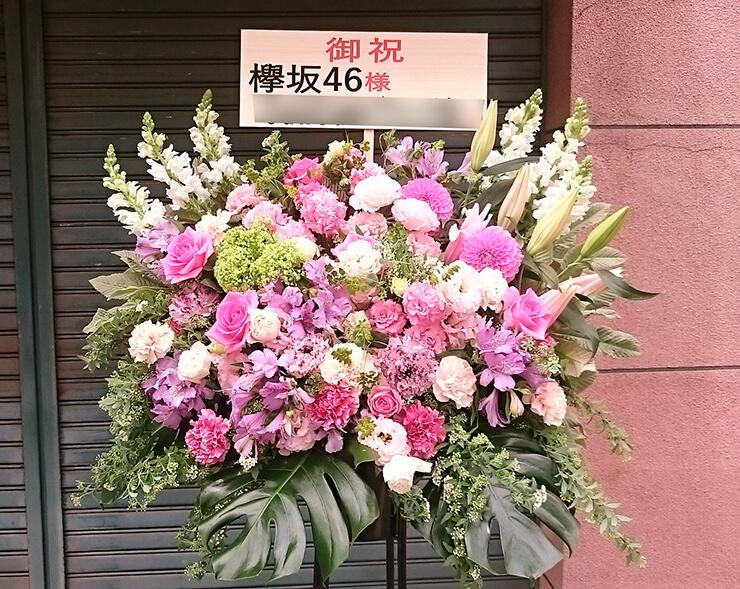 武蔵野の森スポーツプラザ 欅坂46様のライブスタンド花