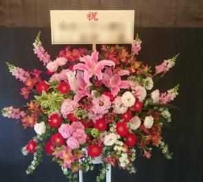 練馬 練月舘 中平文庫様の開所祝いピンク系スタンド花