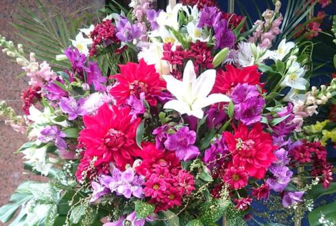 池袋 HAIR MAKE elena様の開店祝い赤系スタンド花