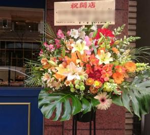 池袋 HAIR MAKE elena様の開店祝いスタンド花