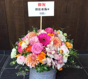 帝国劇場 則松亜海様のミュージカル出演祝い楽屋花