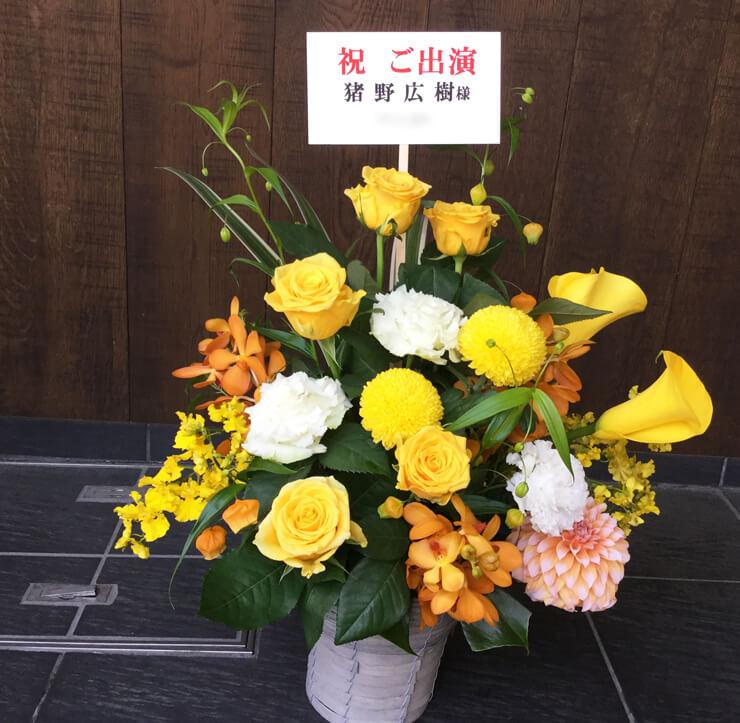 三越劇場 猪野広樹様の舞台出演祝い楽屋花