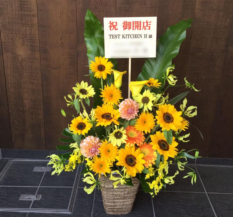 南青山 TEST KITCHEN H様の開店祝い花