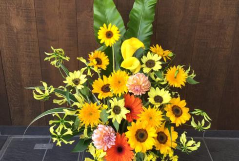 南青山 テストキッチンH様の開店祝い花