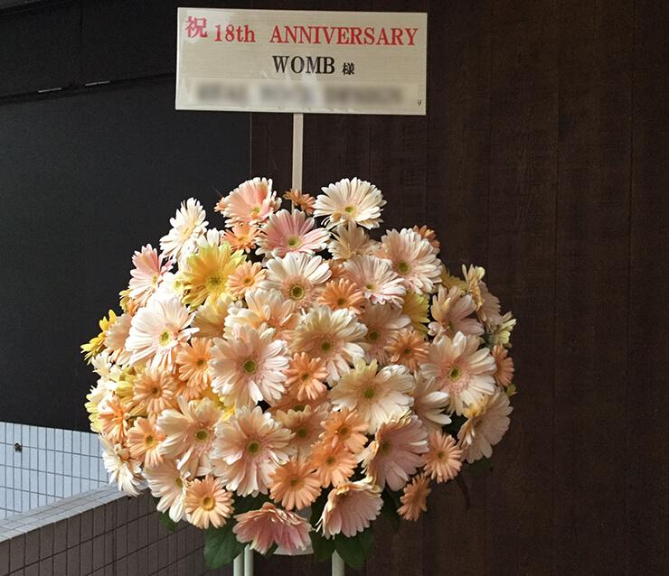 渋谷 womb様の18周年祝いスタンド花