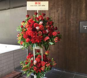 南青山 ACQUA PAZZA様の開店祝いスタンド花2段