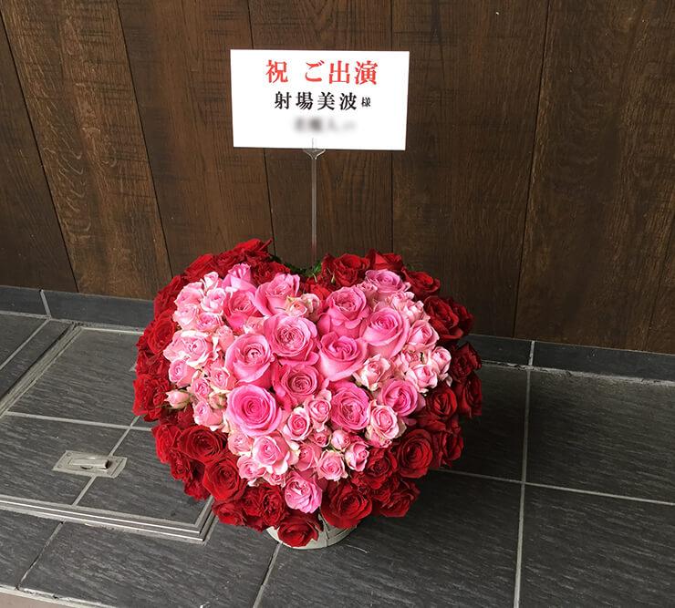 銀座 博品館劇場 ここいば! 的場美波様の朗読劇出演祝い楽屋花