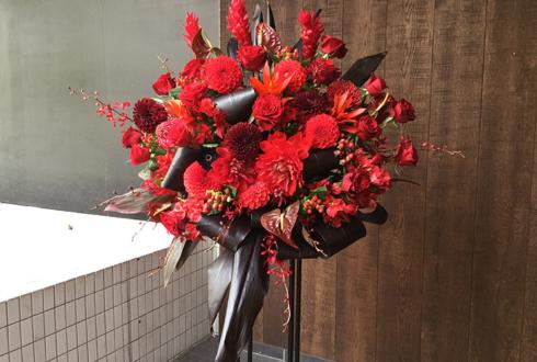 舞浜アンフィシアター 高野洸様の「Caribbean Groove」Red×Blackスタンド花