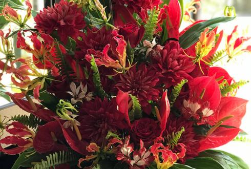 霞が関 焼肉たまき家様の開店祝い花
