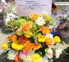 幕張メッセ けやき坂46(ひらがなけやき) 影山優佳様の握手会 ビタミンカラー祝い花