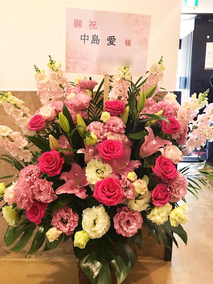 ZeppTokyo 中島愛様のライブ公演祝い楽屋花
