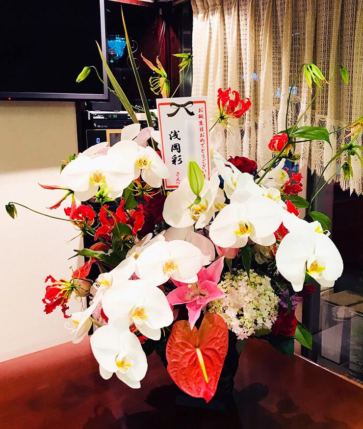 銀座 加奈井お届け 誕生日祝い花