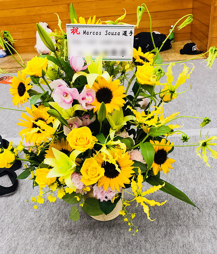 両国国技館 マルコス ソウザ選手の格闘イベント出場祝い楽屋花