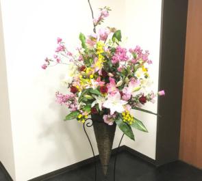 東日本橋 株式会社緑書房様の移転祝いコーンスタンド花