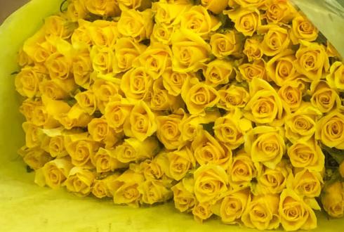 渋谷 米寿祝い 88歳の誕生日プレゼントに黄バラ88本
