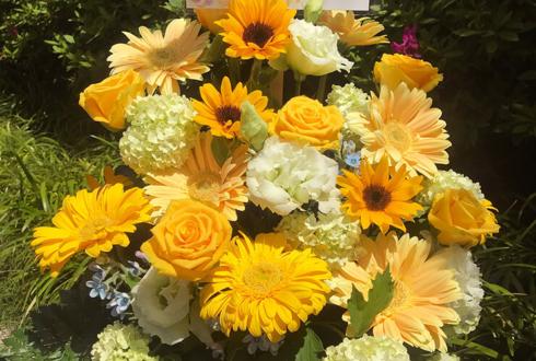 舞浜アンフィシアター 北川尚弥様の「Caribbean Groove」ご出演祝い楽屋花