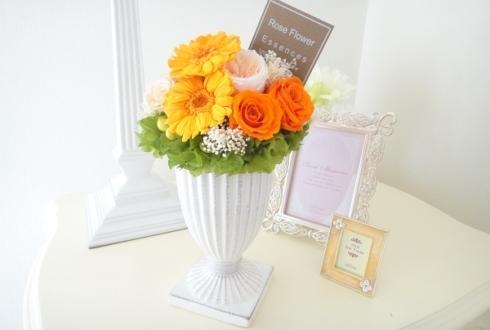 千代田区 周年祝いの花 プリザーブドフラワー