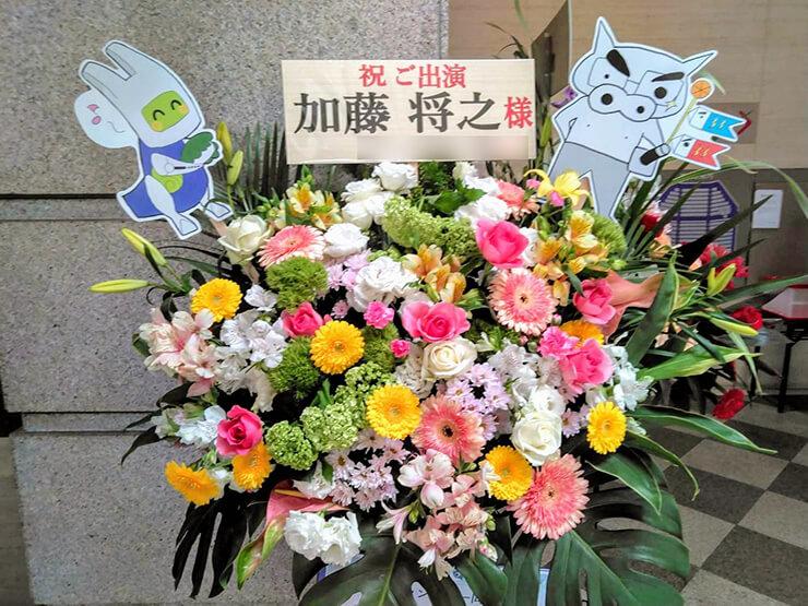 セシオン杉並 加藤将之様の子供の日イベント祝いスタンド花