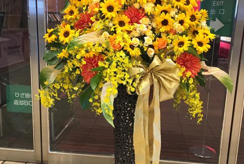 丸の内ピカデリー A.B.C-Z 塚田僚一様の初主演映画『ラスト・ホールド!』舞台挨拶祝いスタンド花