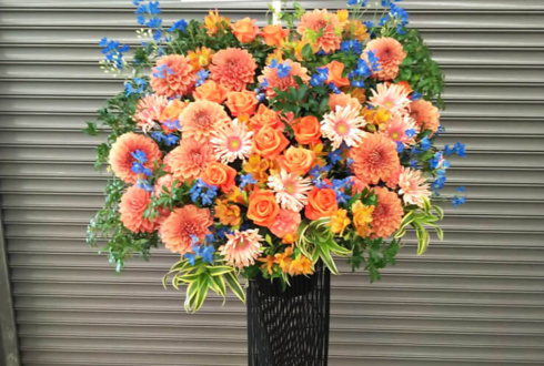 TRC東京流通センター =LOVE 大場花菜様の握手会祝いメタルスタンド花