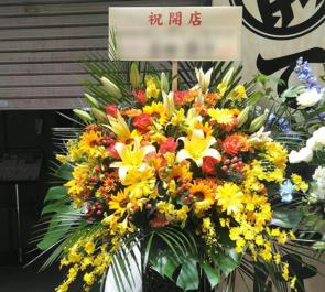 てけてけ 新宿御苑店様の開店祝いアイアンスタンド花