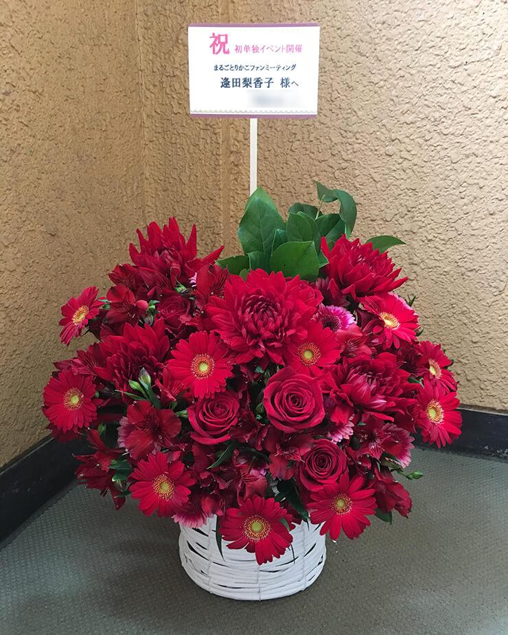 一ツ橋ホール 逢田梨香子様のファンミーティング祝い楽屋花