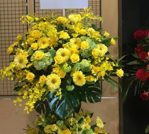 ディファ有明 ナナランド 牧野あやみ様のライブスタンド花 黄色2段