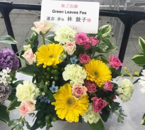 幕張メッセ Run Girls, Run! 林鼓子様のライブ公演祝い花
