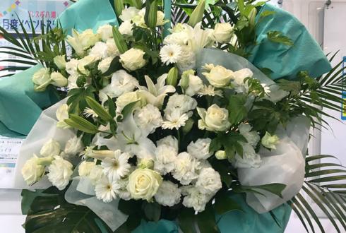 BiVi八潮 ボニーダンススクール エンターテイメント様の開店祝いスタンド花