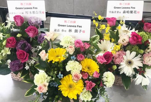 幕張メッセ Run Girls, Run!様のライブ公演祝い花