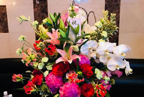 銀座 ふる屋様の周年祝い花