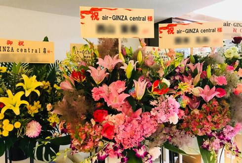 銀座 air-GINZAcentral様の開店祝いピンク系スタンド花