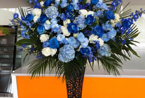 舞浜アンフィシアター 渕上舞様のライブ公演祝いアイアンスタンド花